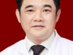 武汉协和医院心血管内科王祥,专业代挂王祥专家号